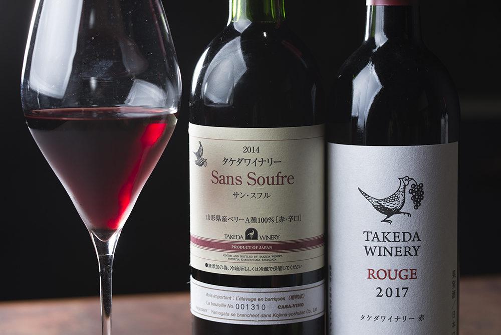 火輝 極 山形県産ワイン